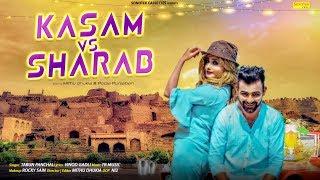 Kasam Vs Sharab | Tarun Panchal, Mithu Dhukia, Pooja Punjaban | Latest Haryanvi Songs Haryanavi 2019 Video,Mp3 Free Download