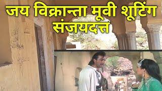 Watch Full Movie - Jai Vikraanta - YouTube