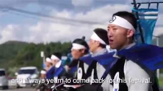 秋田県藤里町PR映像|FujisatoREC2017-18