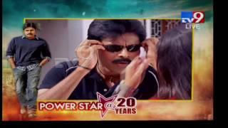 AV on Pawan Kalyan's 20 year film journey - TV9