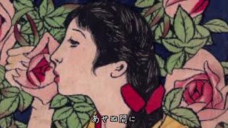 ゴンドラの唄「五条哲也」Mayu