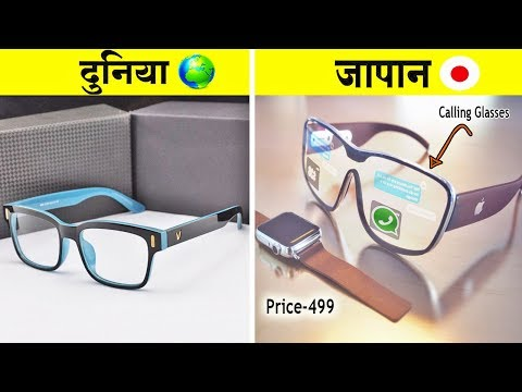 #5 New Technology Gadgets In Real Life ▶ Calling Glasses You Can Buy On Amazon