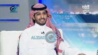 """برنامج (مسائي) يستضيف """"عبدالرحمن الحربي"""" معالج شعبي لإلتهاب الأعصاب عبر قناة الراي"""