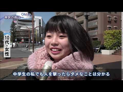 4月12日 びわ湖放送ニュース