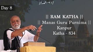 Morari Bapu | 814th Ram Katha | Day - 8 | Kanpur, Uttar Pradesh