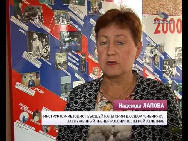 Спортивные школы приглашают юных ангарчан в свои секции