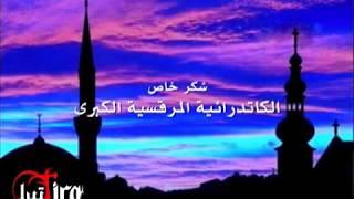 اغاني طرب MP3 #كليب_مسلمين_و_مسيحين غناء / أحمد بدوي - جورج فرج تحميل MP3