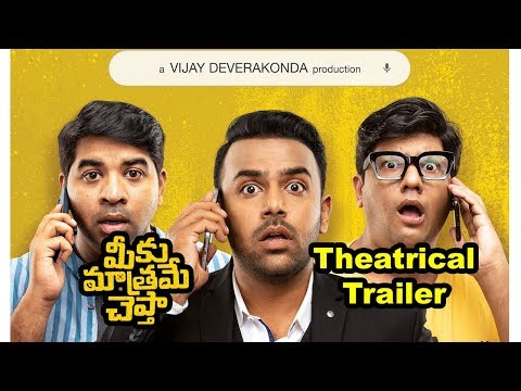 Meeku Mathrame Cheptha Movie Theatrical Trailer