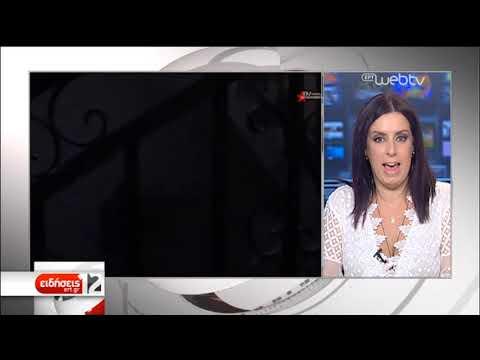 Συρία: Τουρκικό χτύπημα κοντά σε Αμερικανούς στο Κομπάνι-Απειλές από ΗΠΑ | 12/10/2019 | ΕΡΤ