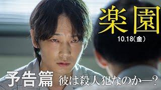TSUTAYA TV/DISCASで配信中のおすすめ動画3