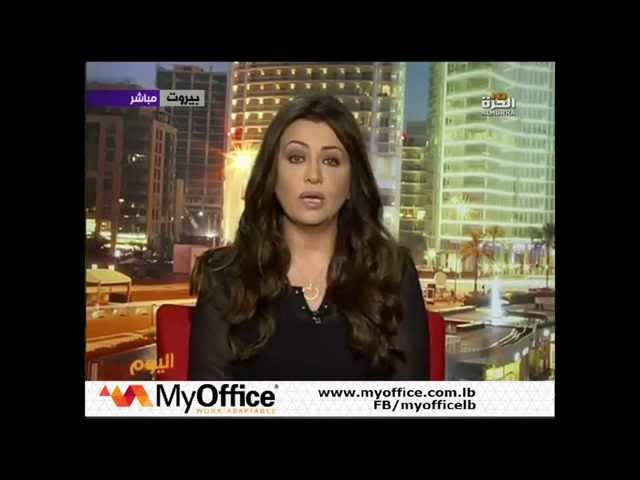 MyOffice - AlHurra TV
