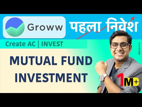 , title : 'Mutual Fund Investment Through Groww App | How to Invest in Mutual Fund for First Time using Groww
