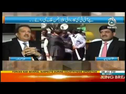 Senator Rehman Malik Exclusive Interview with Shaukat Paracha 24th June 2017