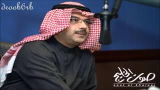 تحميل اغاني محمد المسباح - هقاوي (عود) صوت الخليج MP3