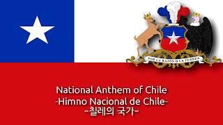 National Anthem of Chile   / Himno nacional de Chile