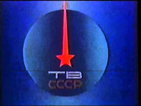 Уход на перерыв (1 программа ЦТ СССР,1987 г.)