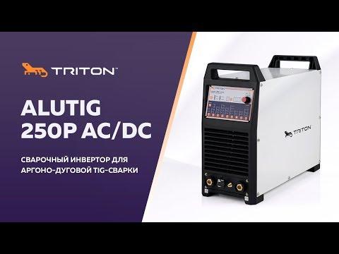 TRITON ALUTIG 250P AC/DC