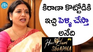 My Mother Always Make Fun Of Me  Jeevitha  Heart To Heart With Swapna