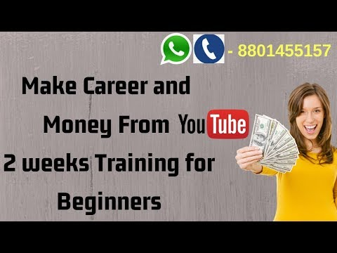 How to Make Money on YouTube channel 2 weekends course 2019
