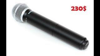 Микрофон для радиосистемы Shure BLX2/PG58 M17 | АКУСТИКА