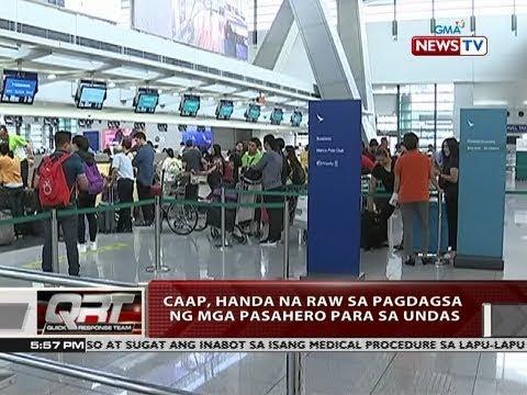[GMA]  QRT: CAAP, handa na raw sa pagdagsa ng mga pasahero para sa undas