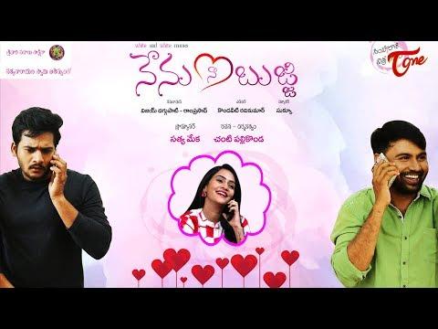 TeluguOne com: Free Telugu Videos | Free Telugu Movies