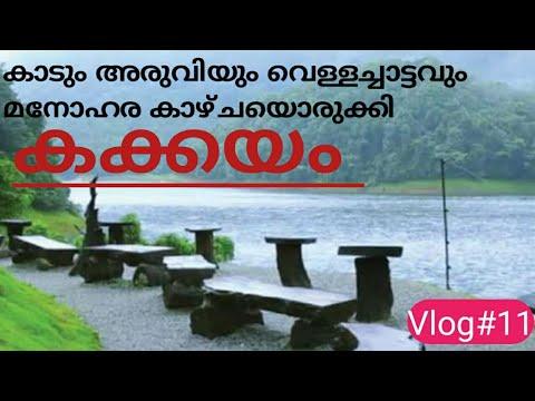 Kakkayam || kozhikode|| Road stories by Amir