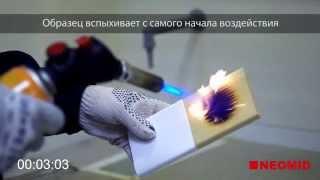 Неомид (Neomid) 040 - Огнезащитная краска для древесины, 25 л от компании ЭКО-ДОМ - видео