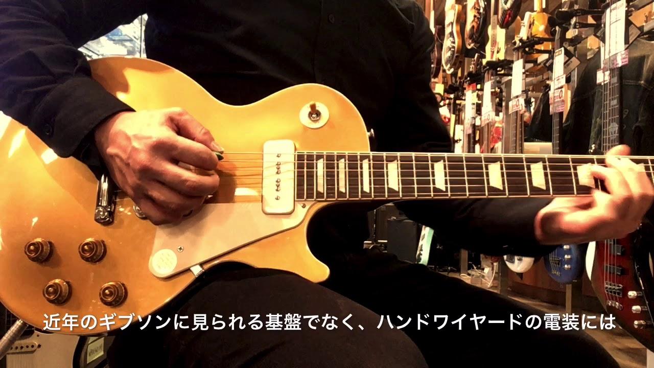 Gibson USA / Les Paul Standard 50s P-90 Gold Top 【イシバシ楽器梅田店】