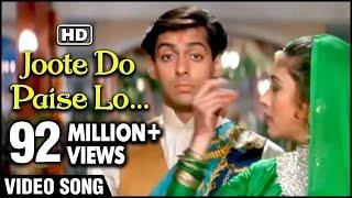 Joote Do, Paise Lo - Lata Mangeshkar & S.P.   - YouTube