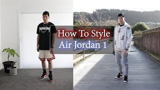 2 COZY OUTFITS WITH AIR JORDAN 1s | How To Style Air Jordan 1
