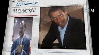 Asmarino | Eritrea: Tsegay Asmerom