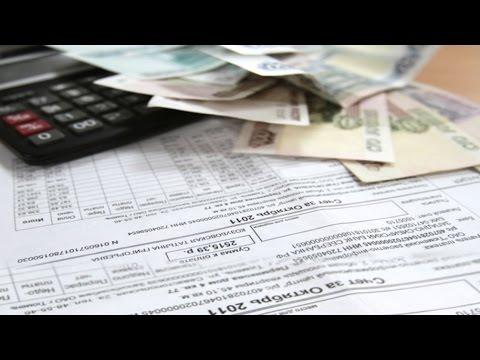Ошибки в расчетах платежей за ЖКУ. Утро с Губернией. GuberniaTV