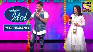 Sukhwinder और Maalavika के Performance ने लगाई Stage पे आग! | Indian Idol