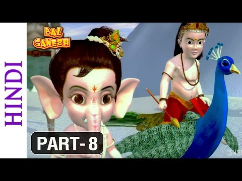 Bal Ganesh - Part 8 Of 10 - Popular Animated film for Kids