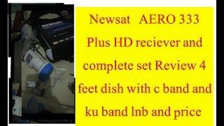 newset aero 333 plus software - मुफ्त ऑनलाइन