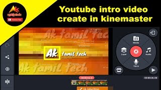 kinemaster intro templates tamil - TH-Clip