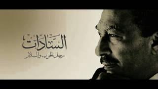 Amr Mostafa - Fy Nas Ra7alo | عمرو مصطفي - في ناس رحلوا تحميل MP3