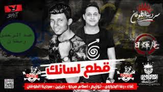 تحميل اغاني مولد رضا البحراوي 2018 MP3