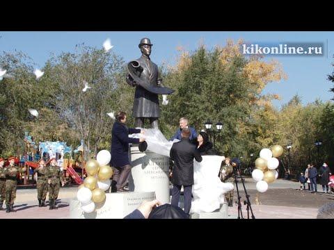 Открытие памятника С.А.Балакшину