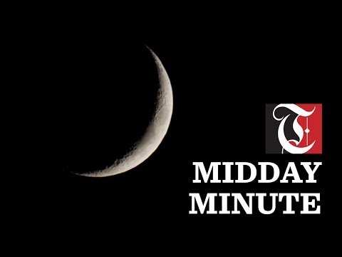 Midday Minute: First day of Muharram will be public holiday
