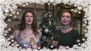Новогоднее поздравление 2016 (Студия интерьеров Атмосфера)