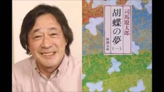 武田鉄矢 今朝の三枚おろし、テーマ『胡蝶の夢』'15.10.30放送