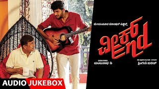 gratis download video - Weekend Kannada Movie Songs Jukebox | Anant Nag, Milind, Sanjana Burli, Gopinath Bhat | Manoj.S