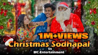Christmas Sodhapal | Mabu Crush | Athish | MC Entertainment