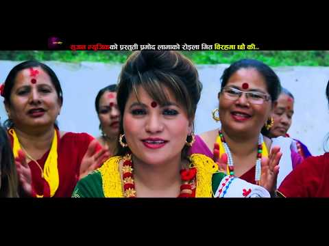 Superhit Roila Song || Ma Ta Aaune Thina म त आउने थिइन by Shirish Devkota & Devi Gharti Magar