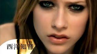 Avril Lavigne 艾薇兒 /. Complicated 複雜 中文字幕