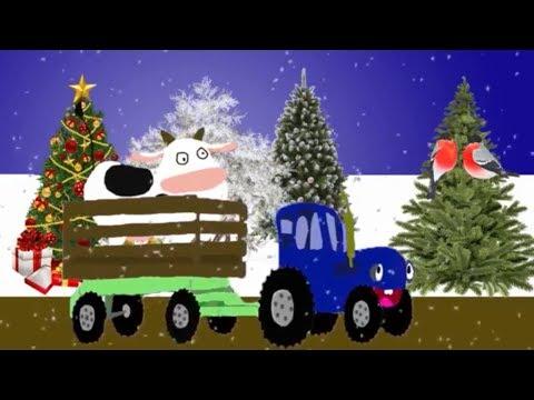 По полям едет Синий трактор  - Песенки для детей  - мультик про машинки