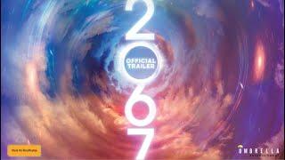 2067 (2020) Video