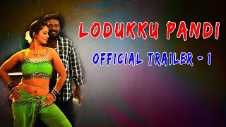 Lodukku Pandi Tamil Movie | Official Trailer 1 | New Tamil Movie Trailer | 2014 | Karunas | Comedy |